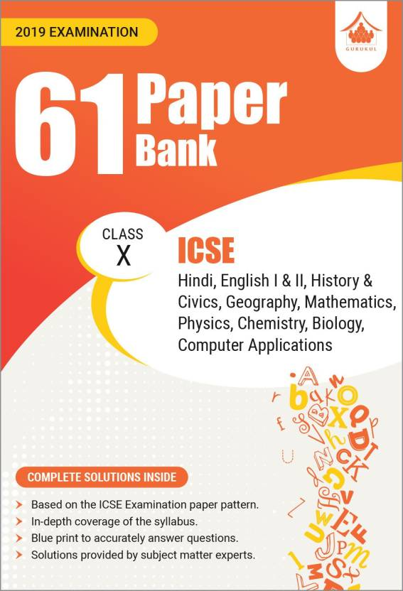 61 Paper Bank - ICSE Class 10 for 2019 Examination: Buy 61