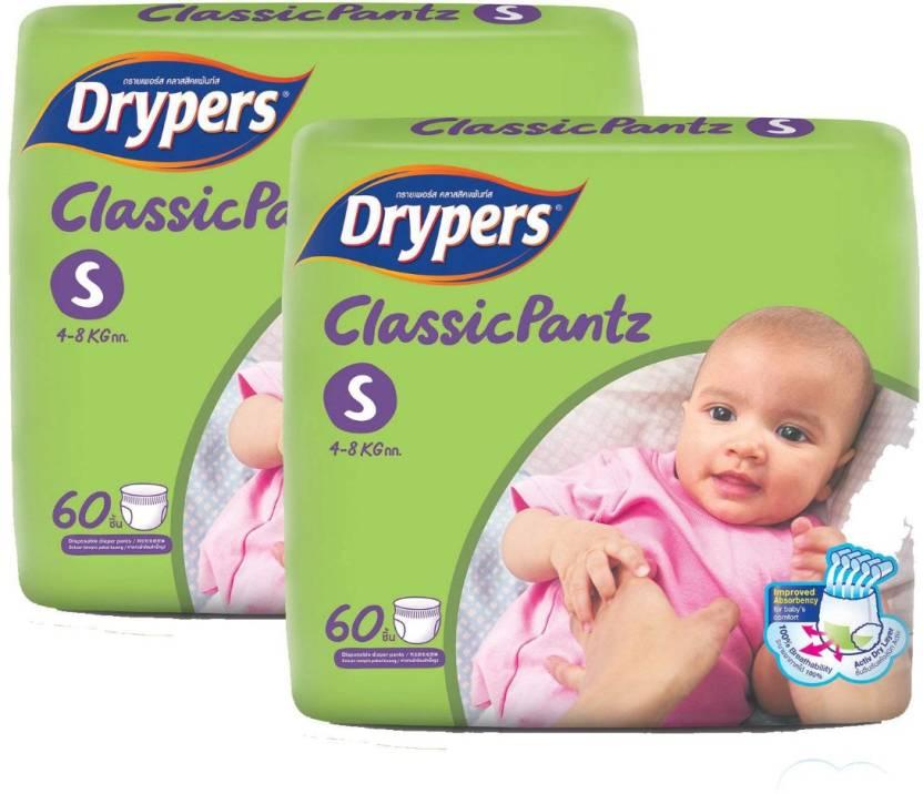 98d19c365494 Drypers Drypers 1000578100 MegaG2 S 60 Double - S - Buy 60 Drypers ...
