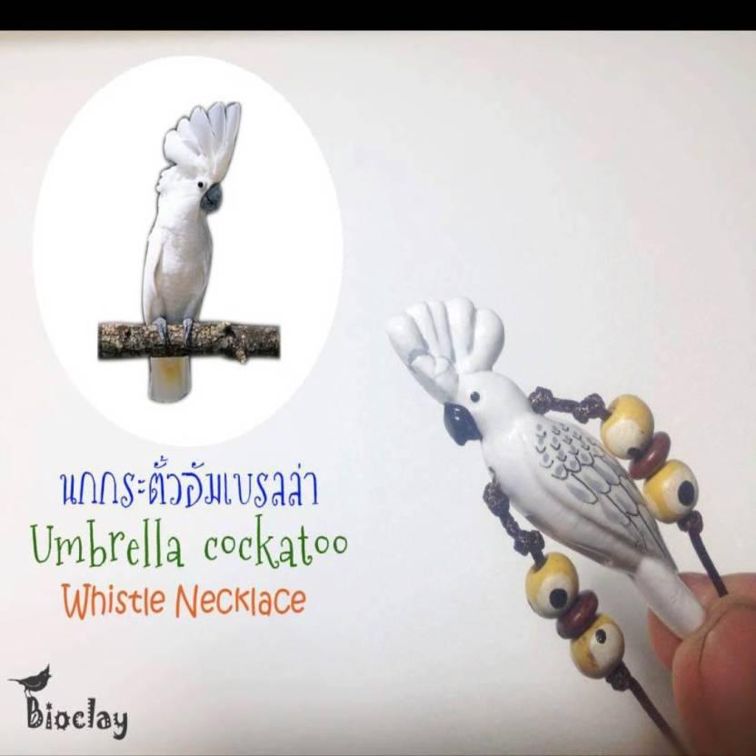 Bioclay Umbrella Cockatoo Clay Bird Whistle Pendant Necklace Bioclay