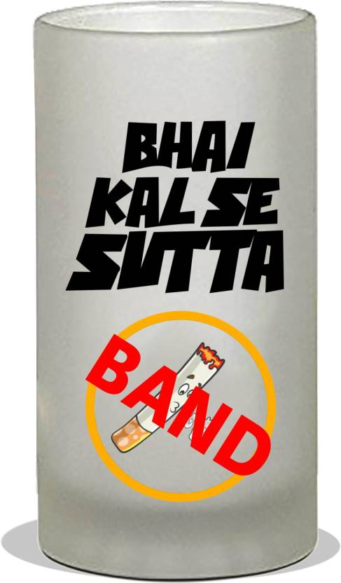 18290a302 Her Rang Bhai Kal Se Sutta Band Glass Mug Price in India - Buy Her ...