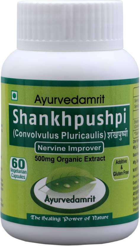 Ayurvedamrit Shankhpushpi A Brain Tonic Ayurvedic Herbal Supplement
