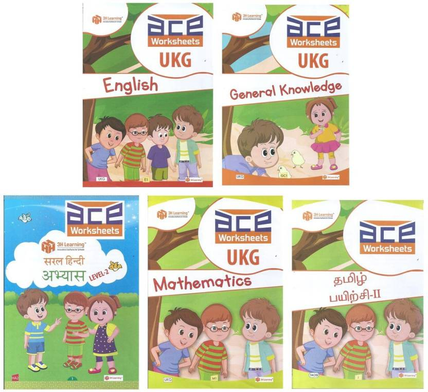 Ace Ukg Kids 400 Pages Early Learning All In One Worksheets Kg 2