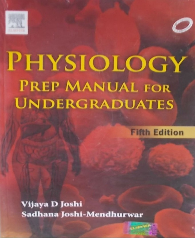 physiology prep manual for undergraduates buy physiology prep rh flipkart com Joshi Mario Bros Joshi Logo