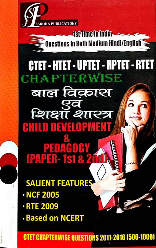 Ctet Htet Uptet Hptet Rtet Chapterwise Child Development Padagogy Bilingual