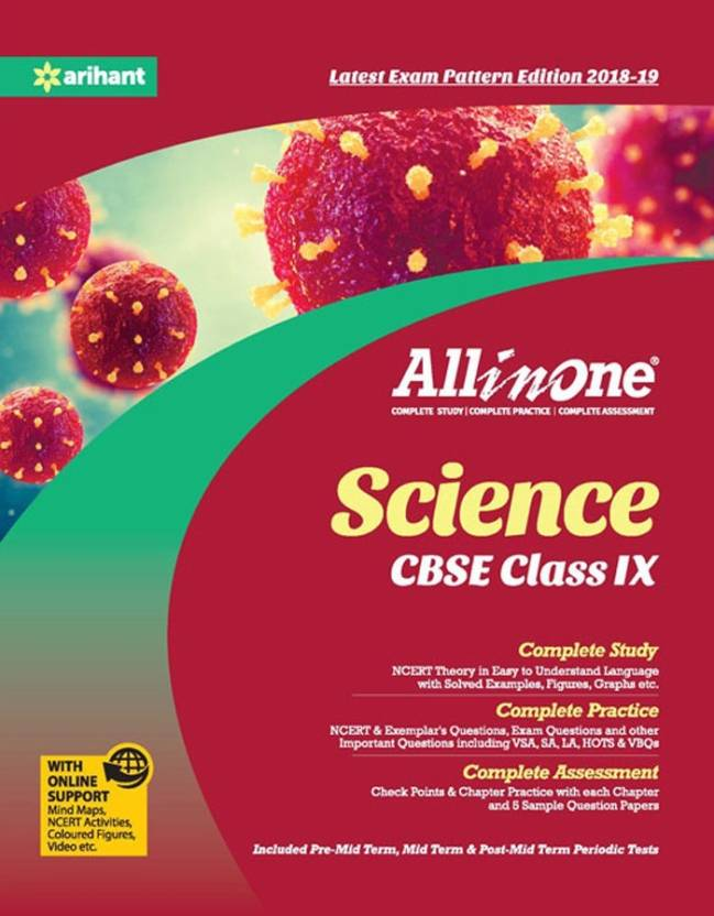 CBSE All In One Science Class 9 for 2018 - 19: Buy CBSE All