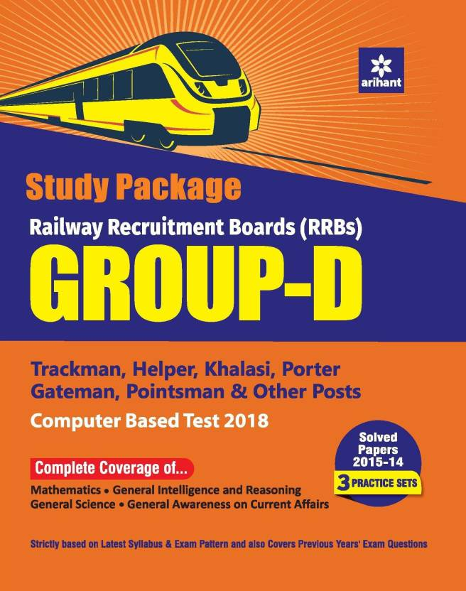 rrb group d guide 2018 buy rrb group d guide 2018 by arihant