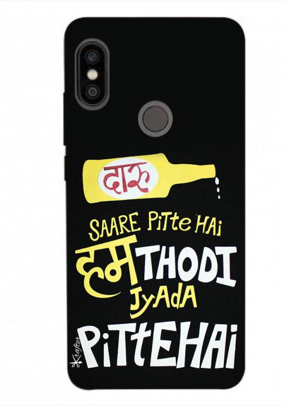 best cheap f8a5f 57025 Krafter Back Cover for Krafter Redmi Note 5 Pro Mobile Cover Beer ...