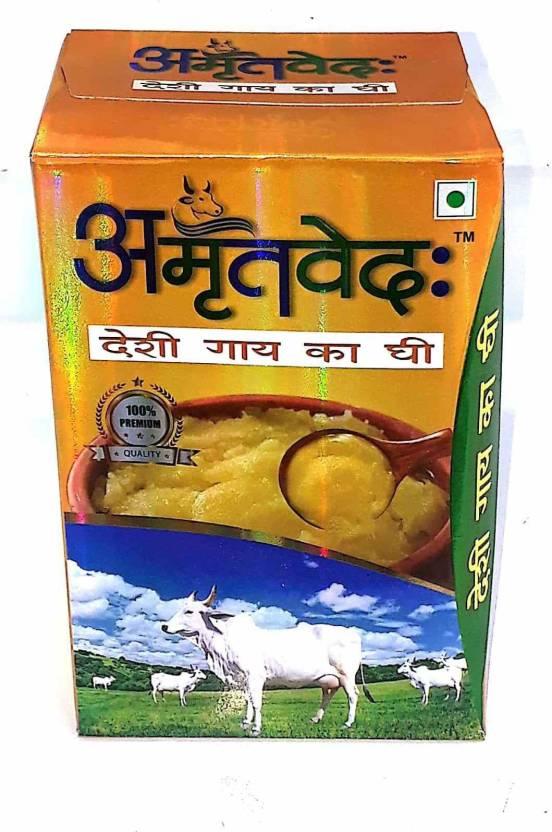 Amrtiveda Desi Cow Ghee 1 L