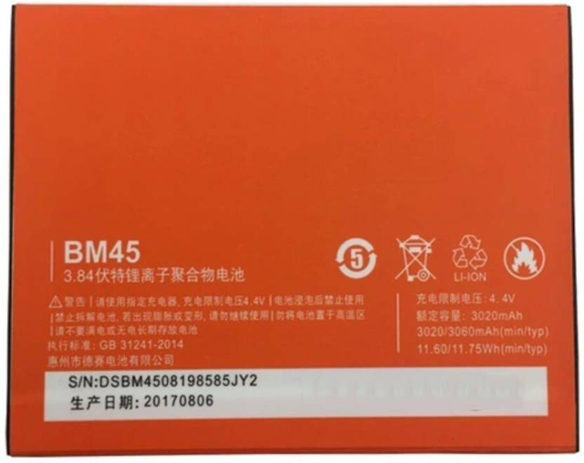 X9X Mobile Battery For ORIGINAL XIAOMI REDMI NOTE 2 - BM45 Price in India - Buy X9X Mobile Battery For ORIGINAL XIAOMI REDMI NOTE 2 - BM45 online at ...