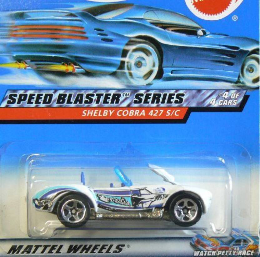 Hot Wheels Speed Blaster Series #4 Shelby Cobra 427 S/C