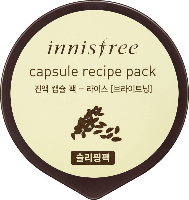 Innisfree Capsule Recipe Pack - Rice (10 ml)