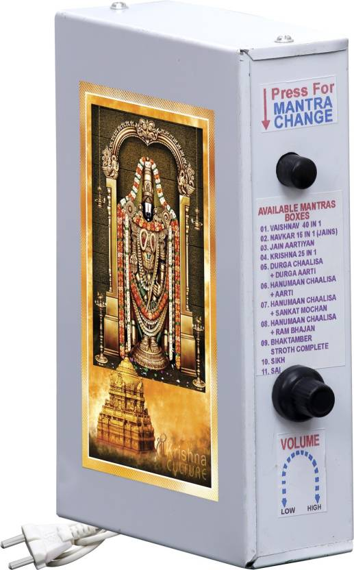 Sri Krishna Culture Sri Venkateshwara Mantra Chanting Prayer