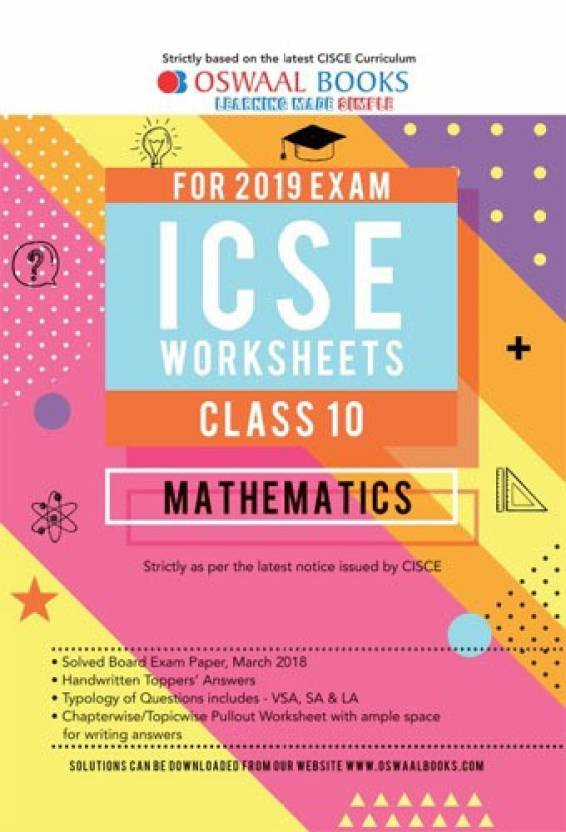 Oswaal ICSE Worksheet Class 9 & 10 Maths (For March 2019 Exam): Buy