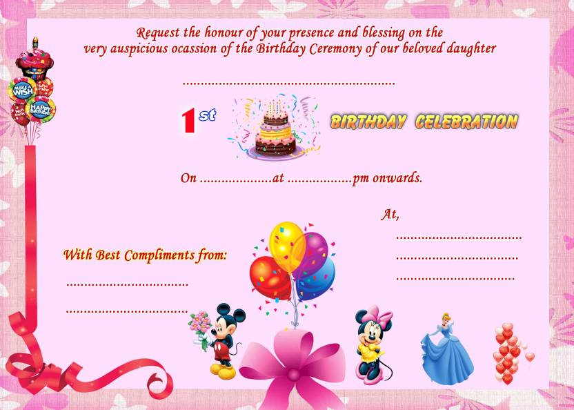Ss Digital Cards Ss 013 Invitation Card Price In India Buy