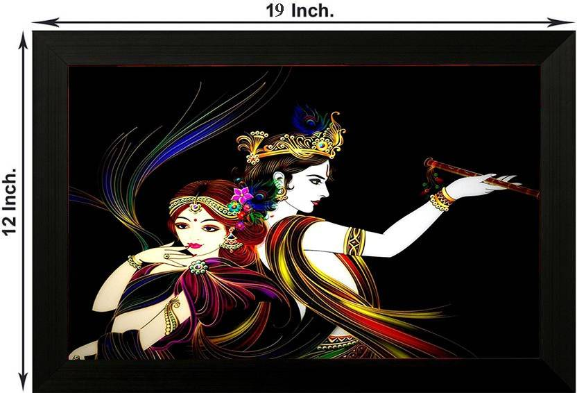 Pintura Radha Krishan 5 Designer