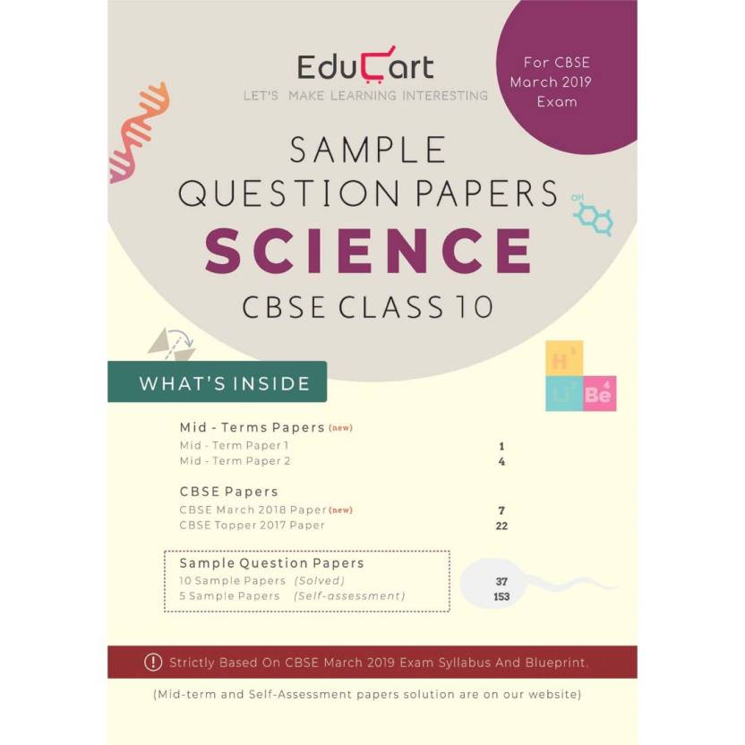 CBSE Sample Question Papers Class 10 Science (For March 2019 Exam