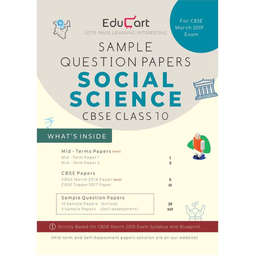 Cbse sample question papers class 10 social science for march 2019 cbse sample question papers class 10 social science for march 2019 exam malvernweather Images