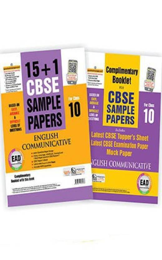 EAD15+1 CBSE Sample papers for class 10 English communicatifor 2019