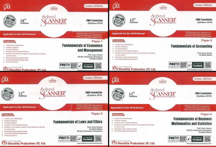 Shuchita Prakashan Solved Scanner CMA Foundation (Syllabus-2016) Paper-1 To 4 Combo Pack