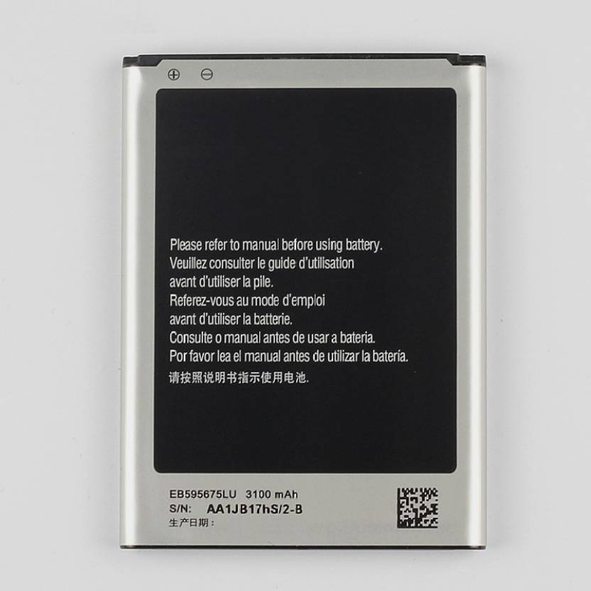 f7436676ee4 Brand New Mobile Battery For Samsung Galaxy Note 2   GT-N7100   GT-N7105  Price in India - Buy Brand New Mobile Battery For Samsung Galaxy Note 2   GT -N7100 ...