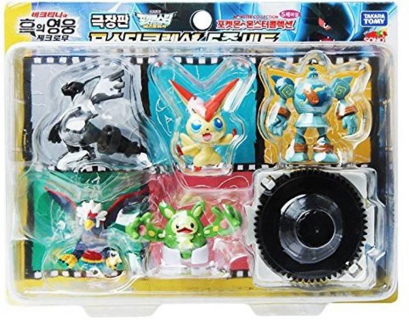 Sonokong Pokemon Best Wish Movie Monster Collection 5-Piece