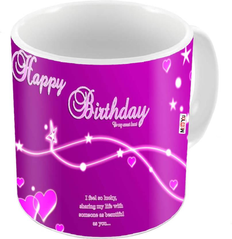 MEYOU Gift For Father Mother Brother Sister Friends Lover On Birthday Gifts IZ18PNHBDMU 302 Ceramic Mug 325 Ml
