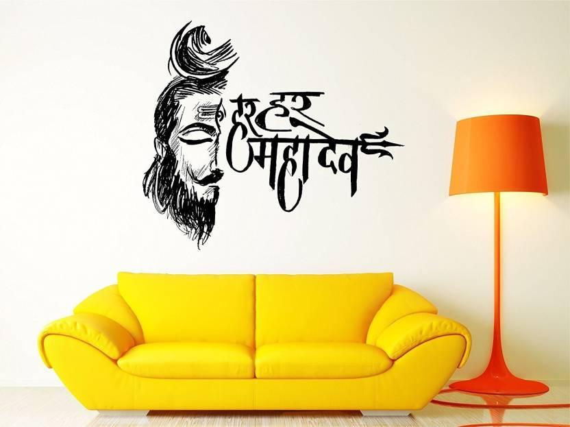 3f15d168a63 khirki Medium Lord Shiva Har Har Mahadev    Wall Sticker (PVC Vinyl ...