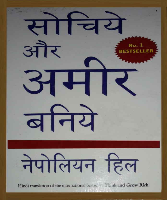 lok vyavahar pdf free download