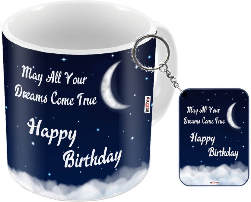 MEYOU Gift For Father Mother Brother Sister Friends On Birthday Gifts IZ18DTMK 426 Mug Keychain Set Price In India