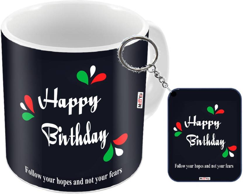 MEYOU Mug Keychain Gift Set
