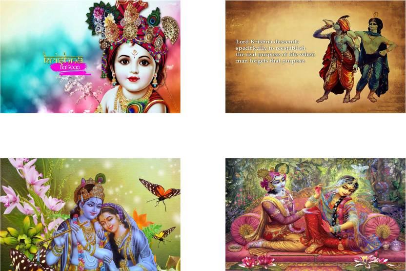 Lord Krishna Combo Poster set of Four Posters - bal krishna