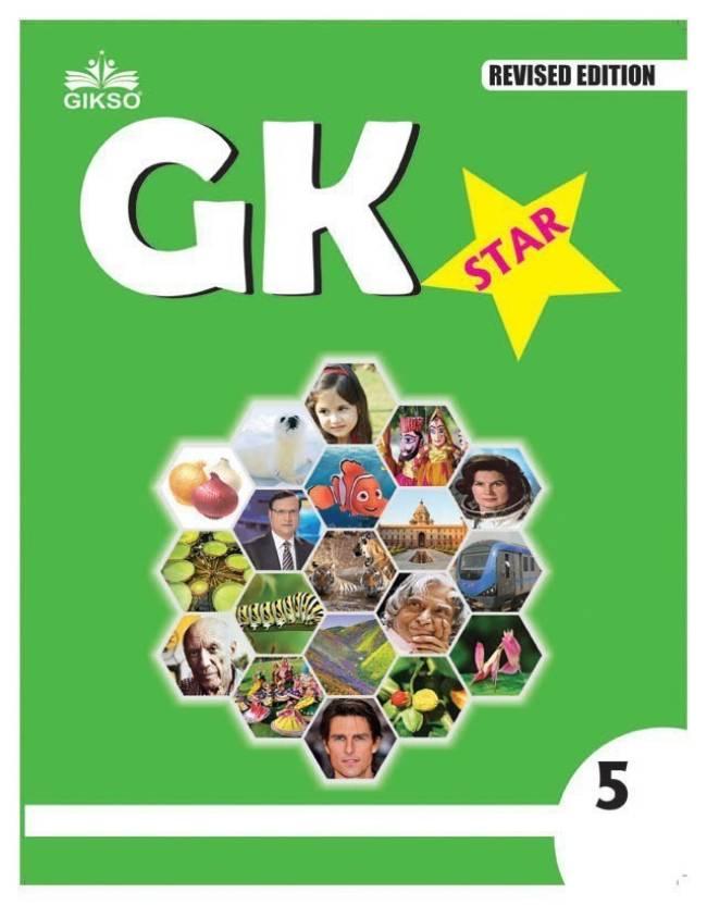 G K  Star For Class 5 : GK Star Class 5: Buy G K  Star For