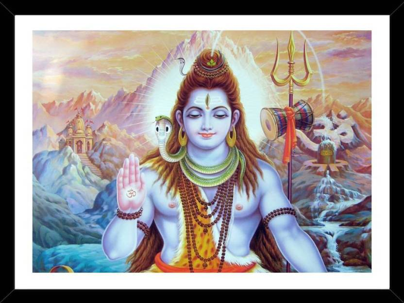 Online Center Lord Shiva Shiv Shankar Bhole Nath Hd Wall