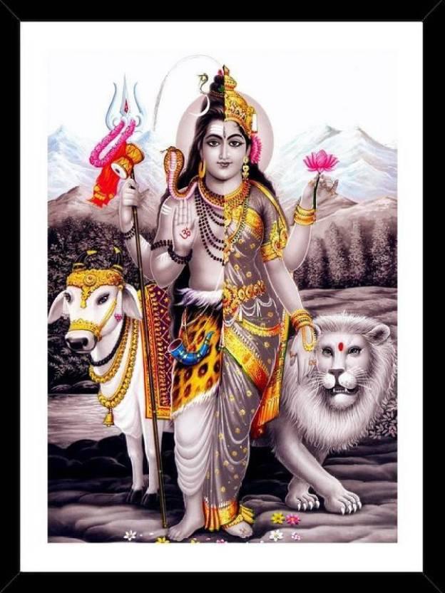 Online Center Lord Shiva / Shiv Shankar / Bhole Nath HD Wall