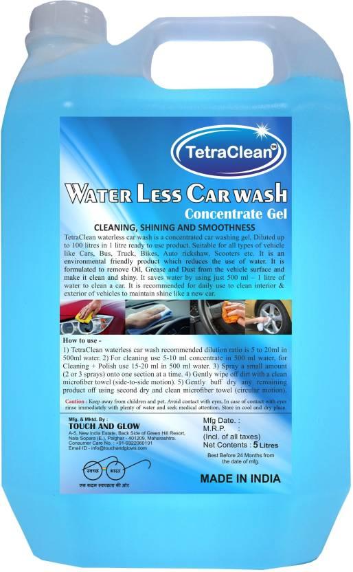 Dry Car Wash   2020 Top Car Models