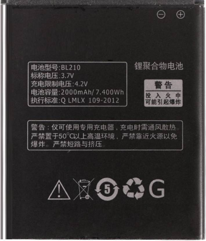 DVJ Mobile Battery For Lenovo S820 A536- BL210 - 100% ORIGINAL(2000 MAH) Price in India - Buy DVJ Mobile Battery For Lenovo S820 A536- BL210 - 100% ...