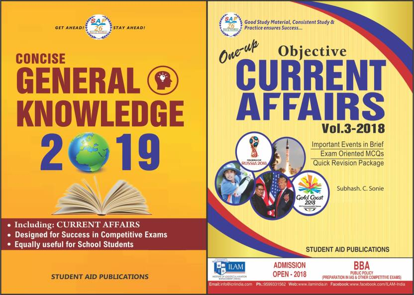 Concise General Knowledge 2019 & Objective Current Affairs Vol-3