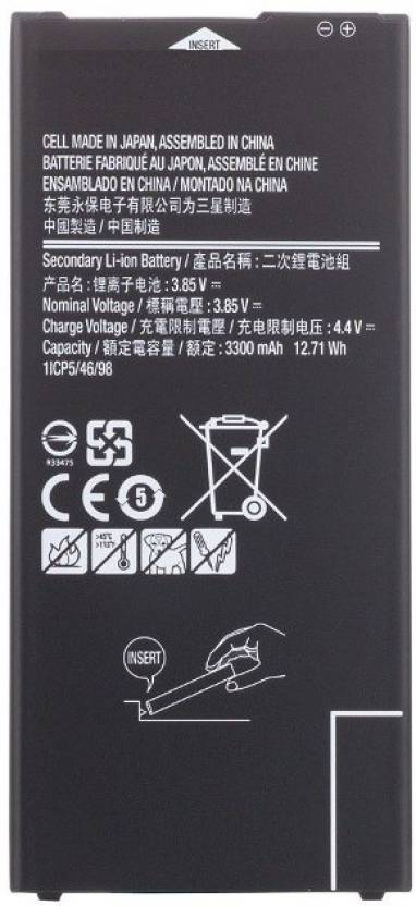 GIFORIES Mobile Battery For Samsung Galaxy J7 Max SM-G615F Price in