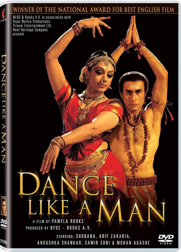 Dance Like a Man Price in India - Buy Dance Like a Man