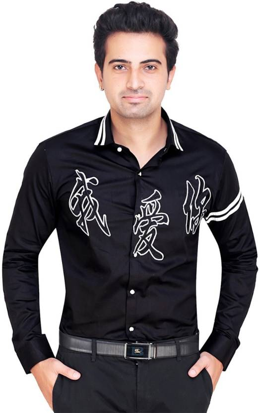 d7b6f0cf7f35 ShopyBucket Men Embroidered Casual White