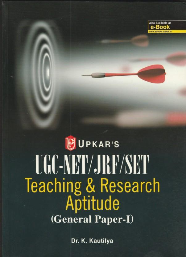 Teaching And Research Aptitude Ebook In Hindi