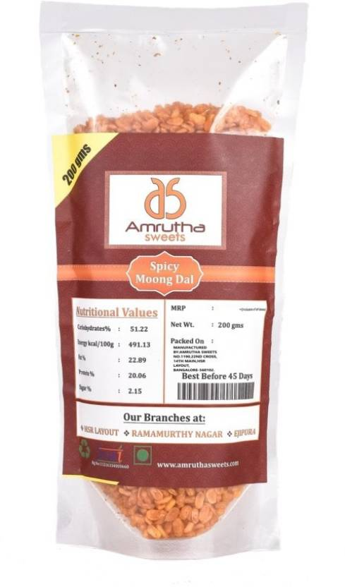 AMRUTHA SWEETS Spicy Moong Dal 200g Pack of 3 Price in India