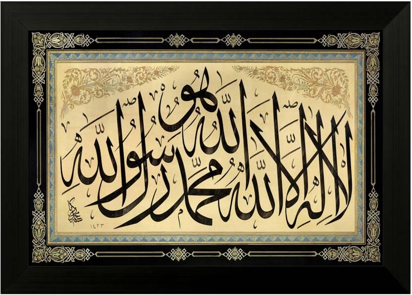 1 Art Of Creations Muslim Islamic urdu quote Digital Reprint