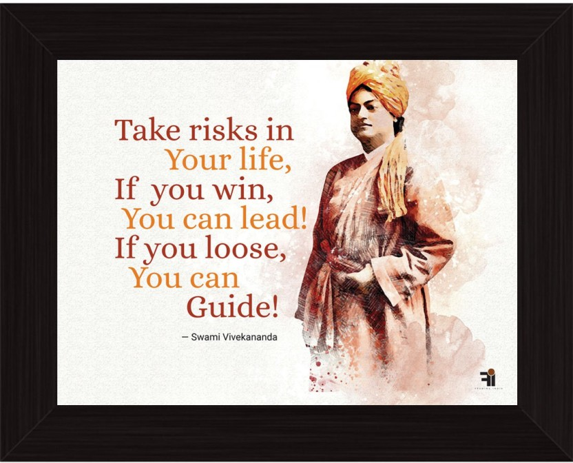 swami vivekananda frame fi paper print quotes
