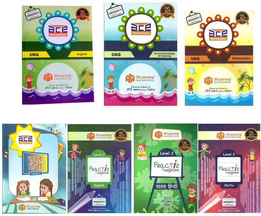 Ukg Kids 560 Pages 7 Books Bundle Ace Early Learning Worksheets
