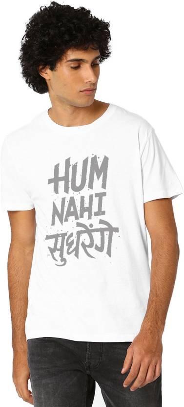 f1e76f68 Bewakoof Store Graphic Print Men's Round Neck White T-Shirt - Buy ...