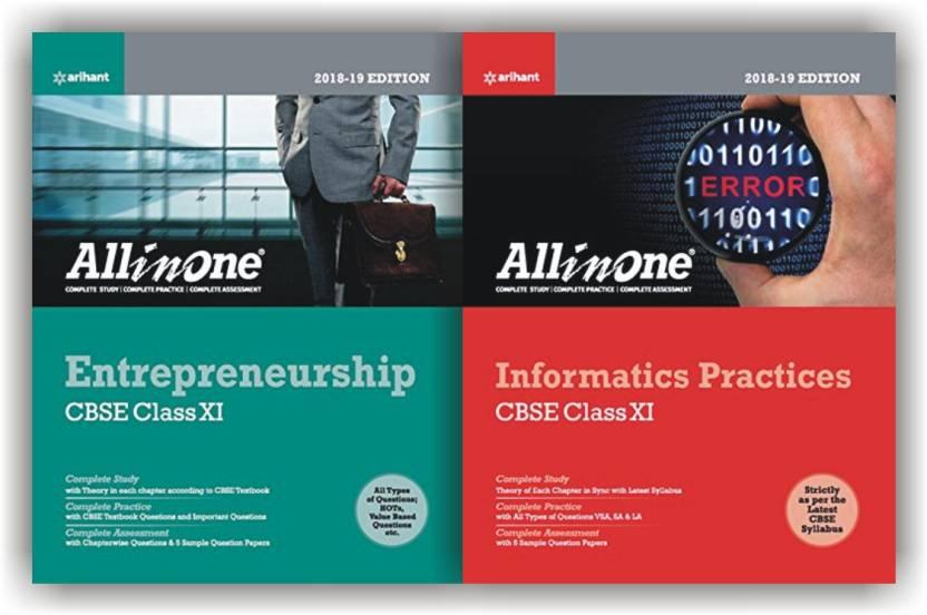 Cbse All In One Entrepreneurship Informatics Practices Combo 2