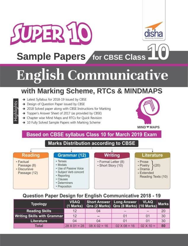 Super 10 Sample Papers for CBSE Class 10 English Communicative with
