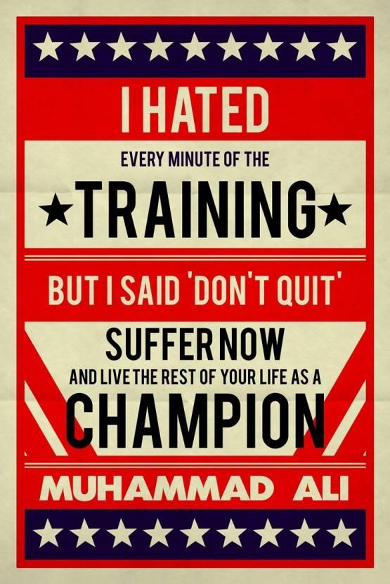 Muhammad Ali I Hated Training Retro | Wall Art Poster Fine