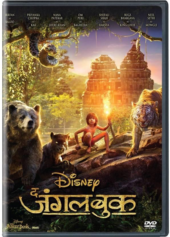 jungle book 2016 free movie online